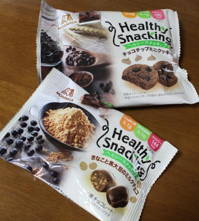 healthysnacking-top