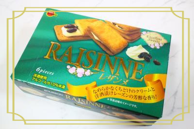 raisinne-top